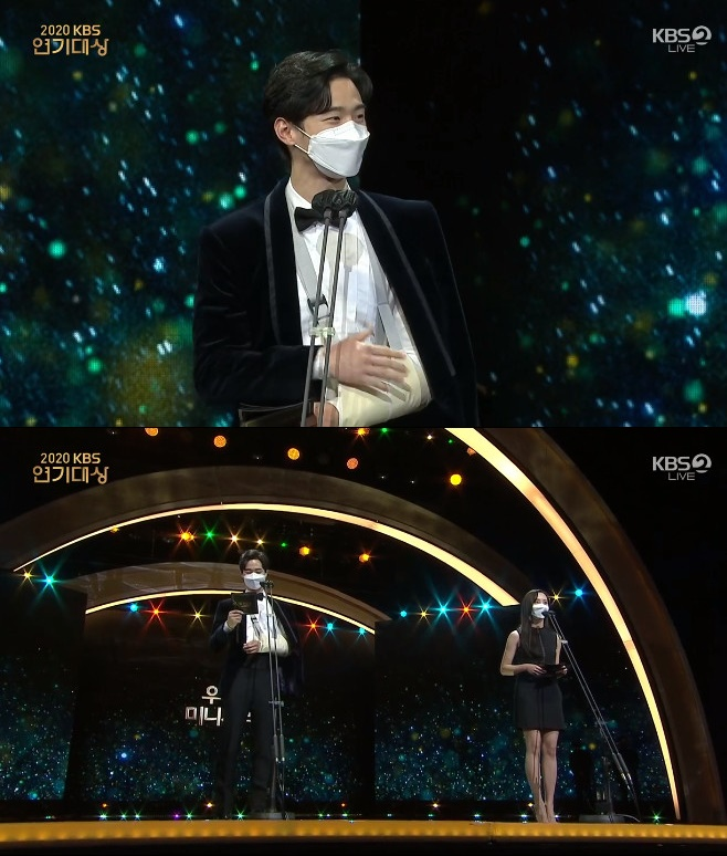 장동윤, 2020 KBS 연기대상