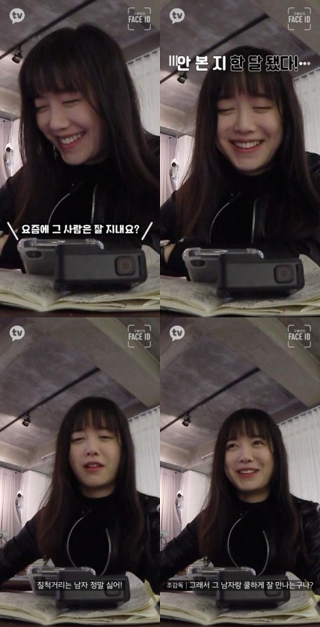 페이스아이디 구혜선