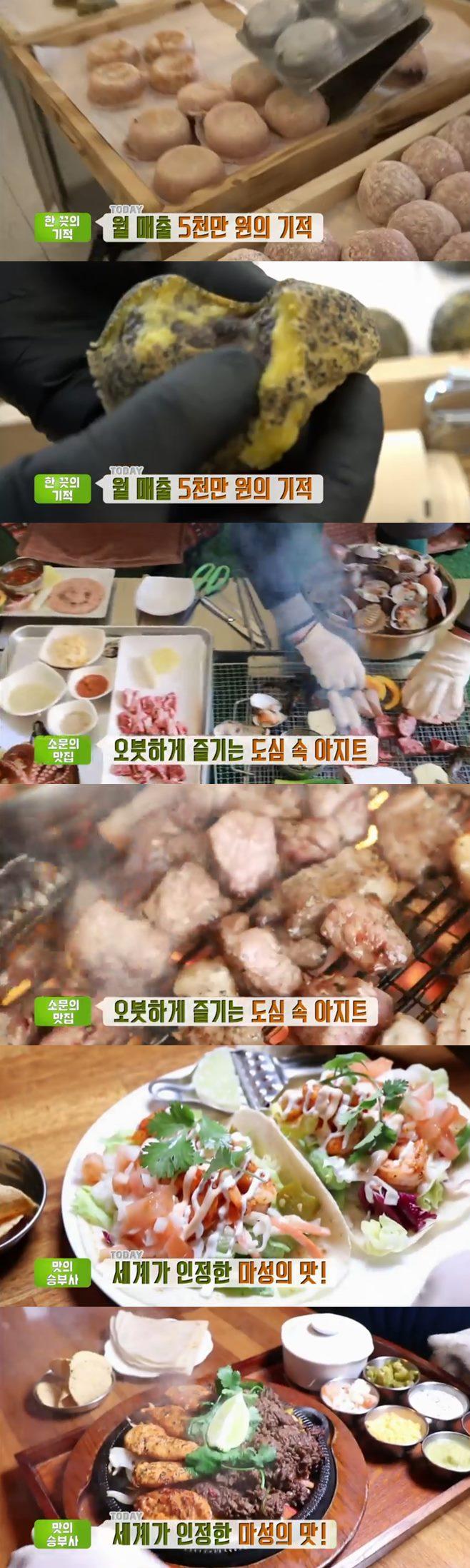 '생방송투데이' 샌드위치(빠숑숑)+리후캠핑식당+맛의승부사 울랄라TACOS+구운찹쌀떡 맛집