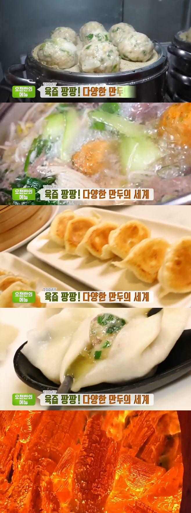 '생방송투데이' 굴림만두전골(장수관)+삼창교자+토종팔팔백숙(동기간) 맛집