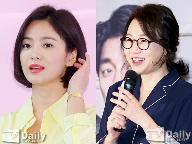 더 글로리, 송혜교, 김은숙