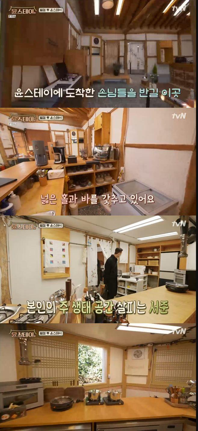 윤스테이 구례 촬영지 신청 촬영 배우 이서진 정유미 박서준 최우식 윤여정 나이 나영석 PD 코로나19