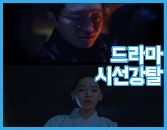 KBS, MBC, SBS, tvN, JTBC