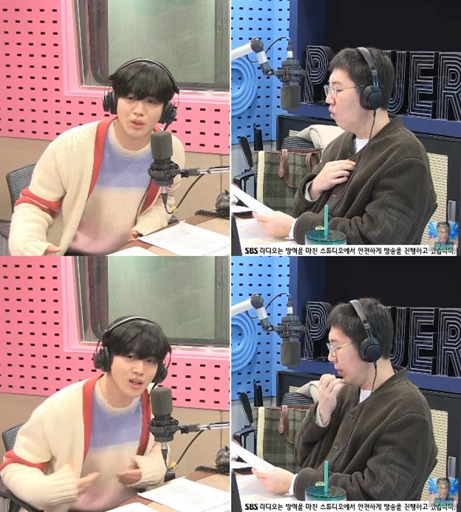 김영철의 파워FM 김요한
