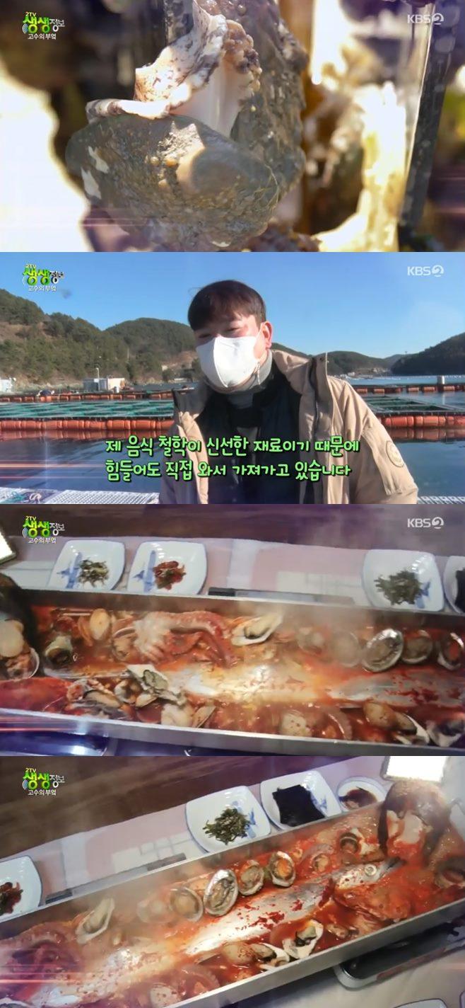 '2TV 생생정보' 고수의부엌 1m갈치해물탕(용궁식당)+쏘가리매운탕(나루터민물식당)+무주뚝배기 맛집