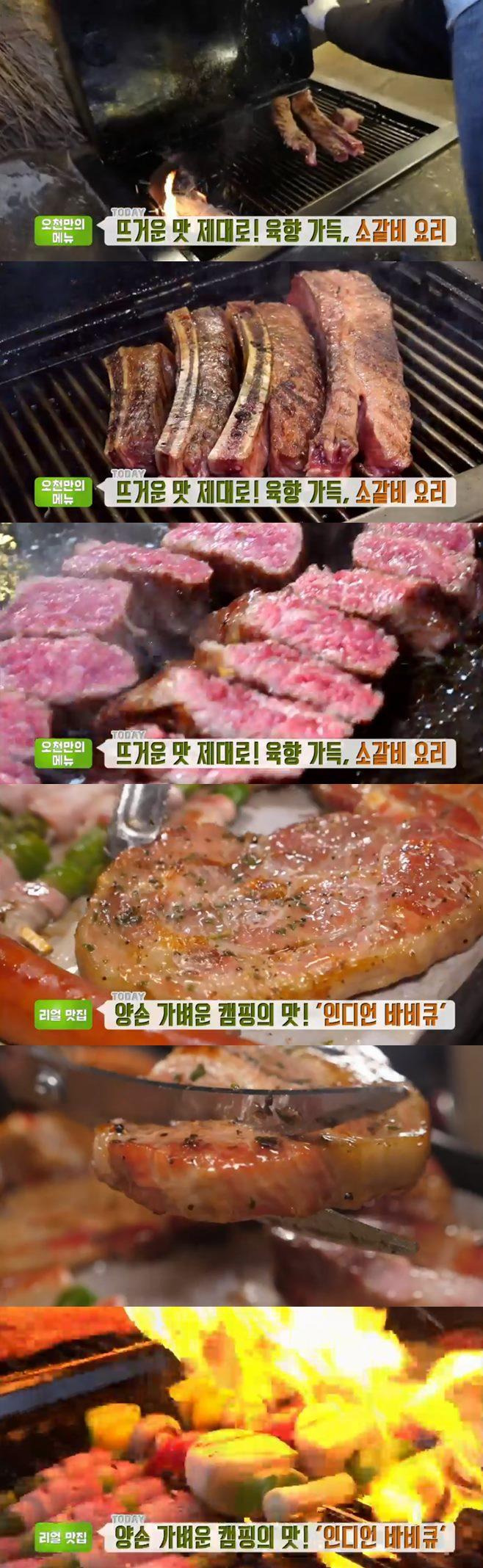 '생방송투데이' 볏짚우대갈비(삼돌박이수라육간)+인아온달+인디언바비큐(인디언독) 맛집