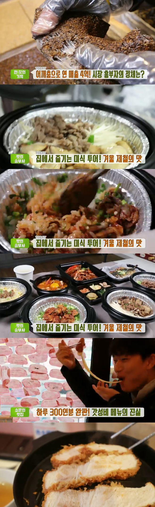 '생방송투데이' 연남동 버거(버바나)+인천 돈가스(은식당)+맛의승부사 꼬막솥밥(온가솥밥) 맛집