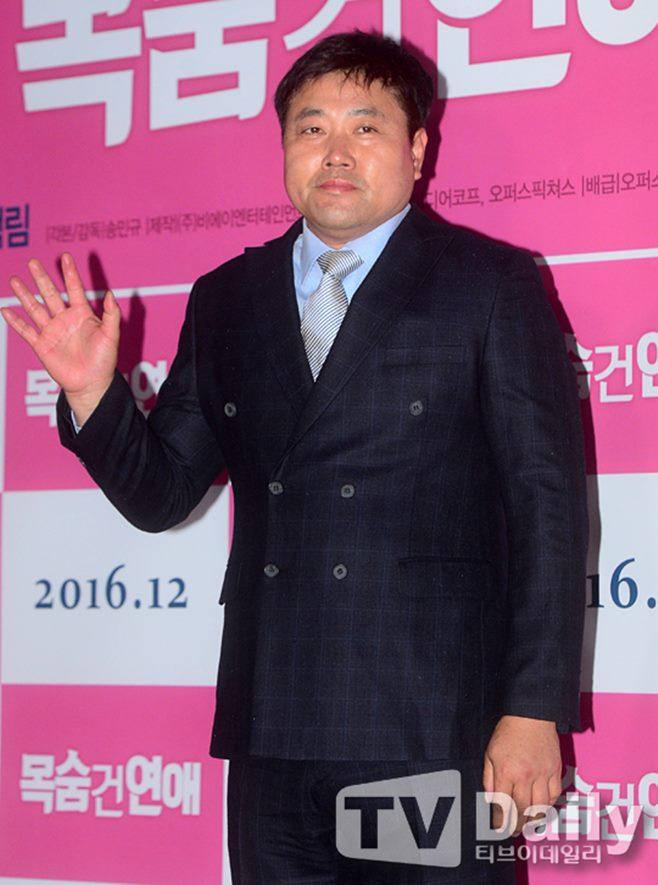 양준혁 나이 예비신부 박현선 결혼 연봉 재산 집 다이아반지 살림남2