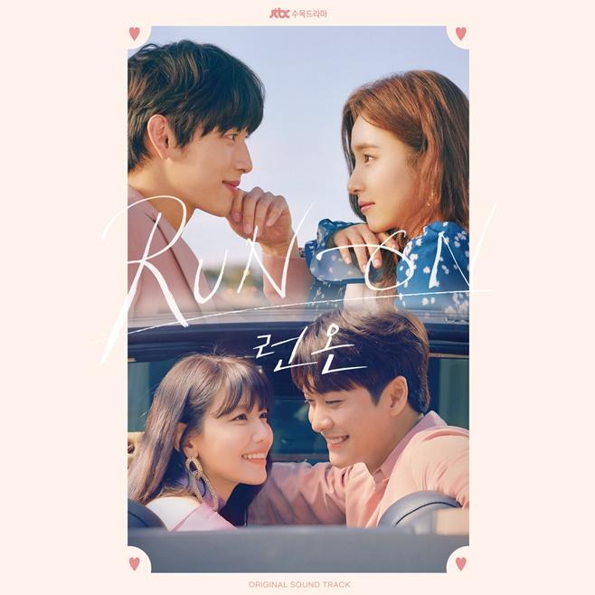 런 온 OST