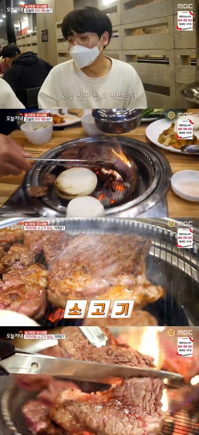 '생방송 오늘저녁' 블랙앵거스+샐러드바 무한리필 '1954무한등심' 맛집 (ft.돼지불고기 공짜)