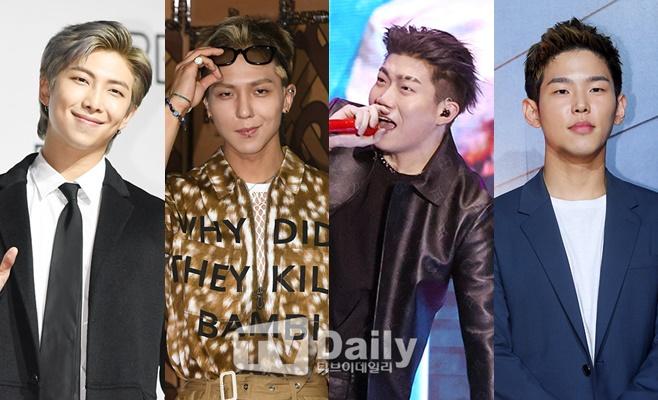 한국음악저작권협회 정회원 방탄소년단 RM 위너 송민호 창모 폴킴