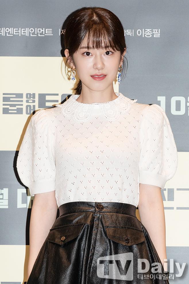 박혜수 학폭 부인