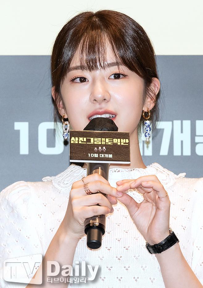 배우 박혜수