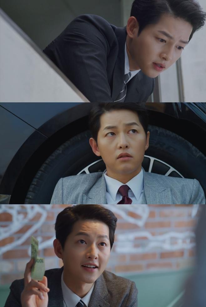 tvN 빈센조, 송중기