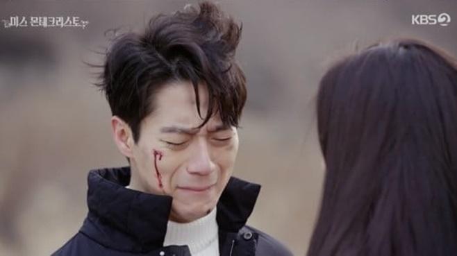 미스 콘테크리스토 시청률