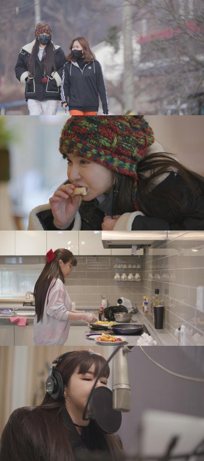박봄, 온앤오프