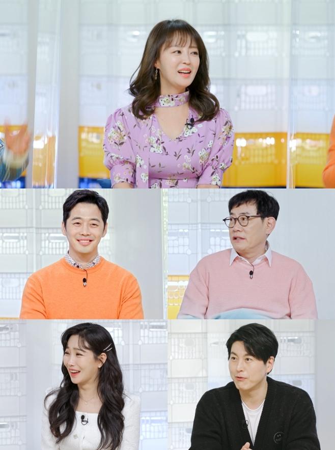 안연홍 김재원 이경규 이유리 류수영