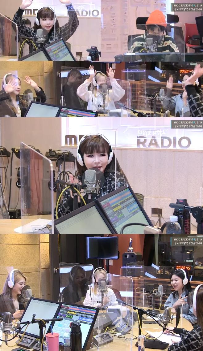 정오의 희망곡, 박봄, 써드아이