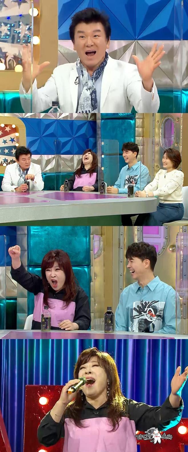 라디오스타, 주병진, 박수홍
