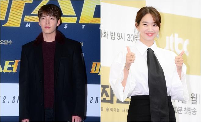 우리들의 블루스, 김우빈 ,신민아