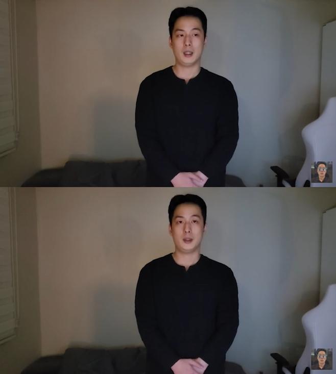 BJ 지윤호