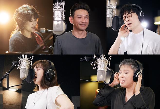 김민기 트리뷰트 앨범