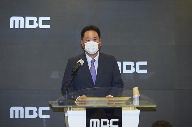 MBC, 박성제