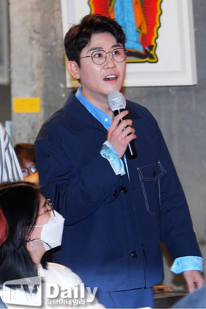 영탁 팬클럽 기부