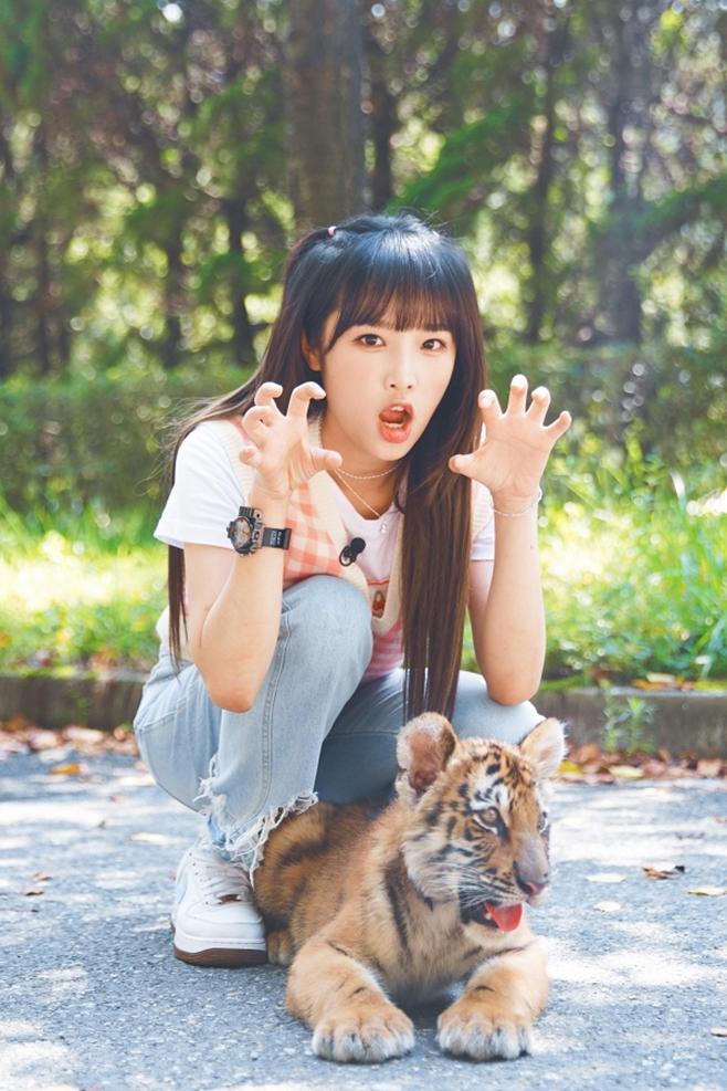 예나는 동물탐정, 최예나