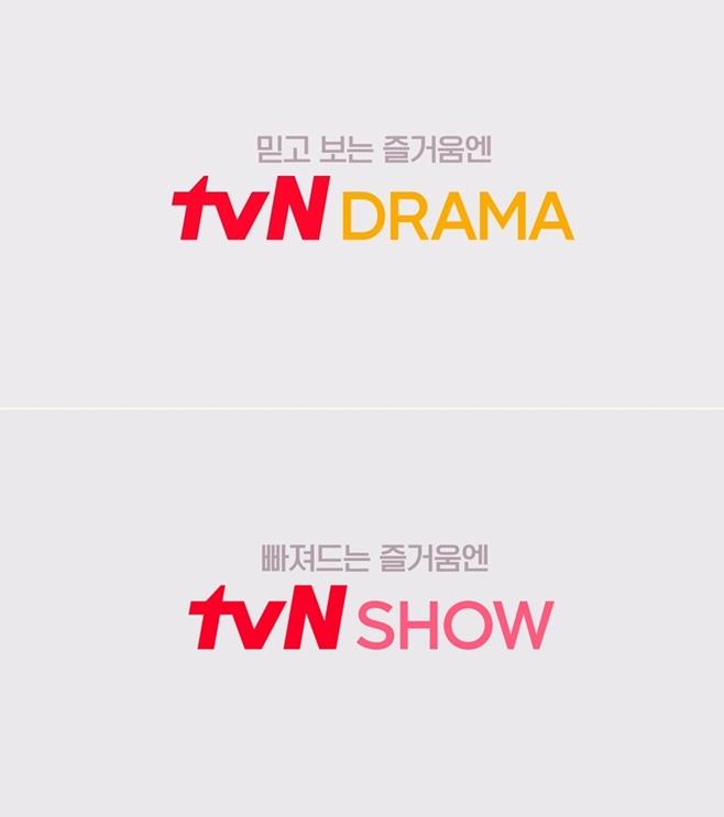 CJ ENM, tvN