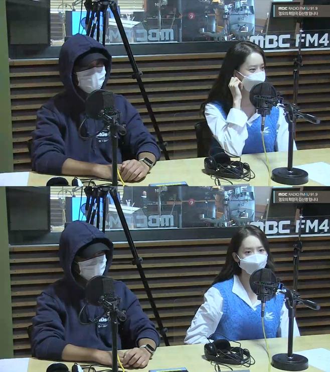 정오의 희망곡, 박정민 윤아
