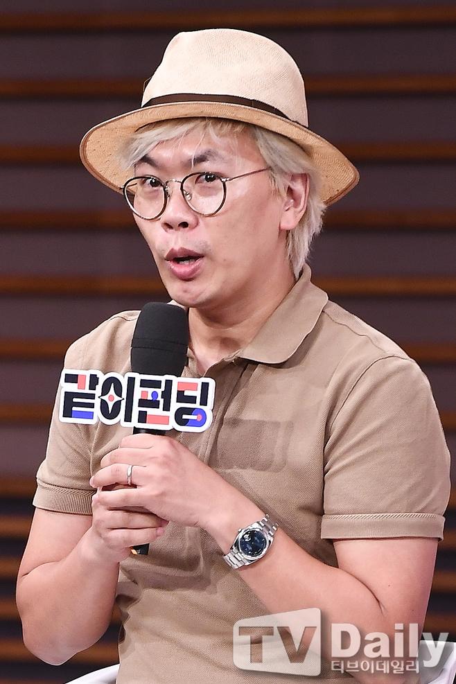 김태호 PD