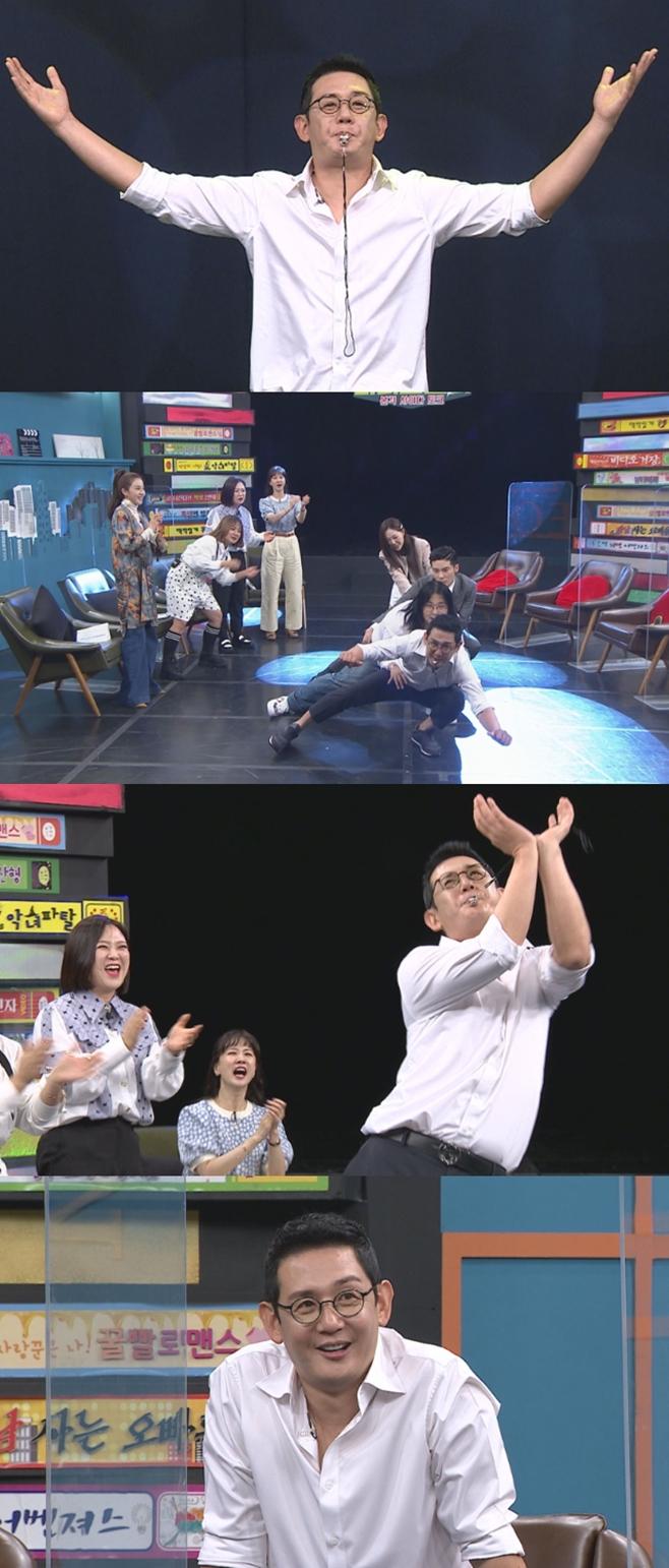 MBC에브리원 비디오스타
