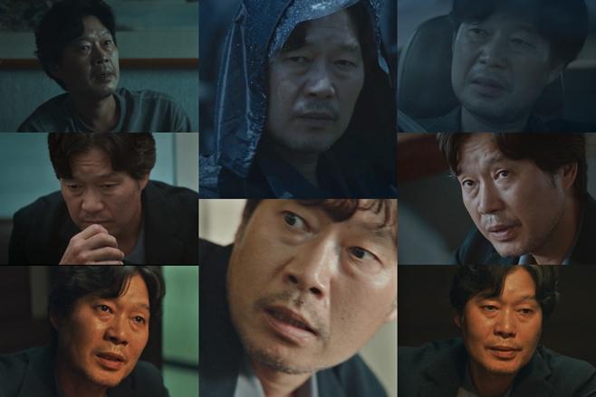 tvN 홈타운, 유재명