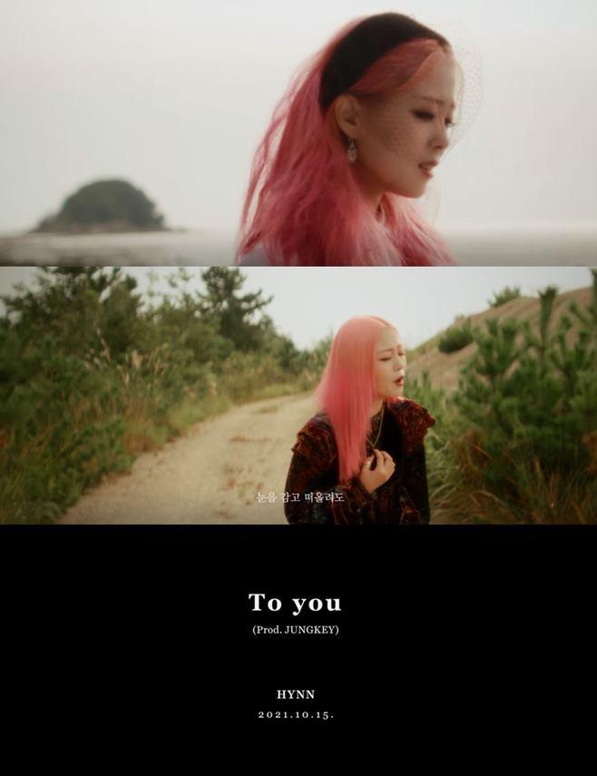 HYNN 박혜원